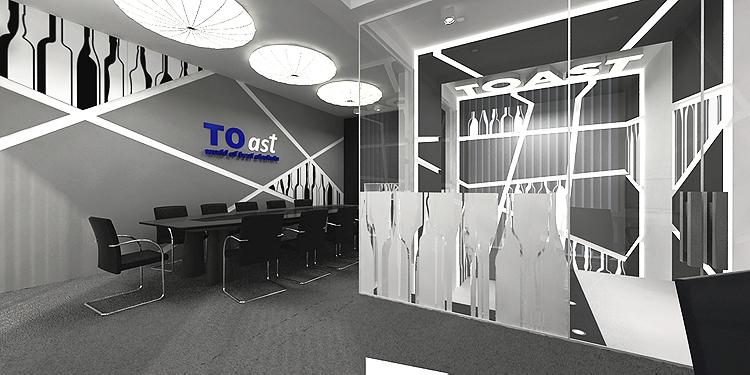 sala konferencyjna - nowoczesna architektura wnętrz
