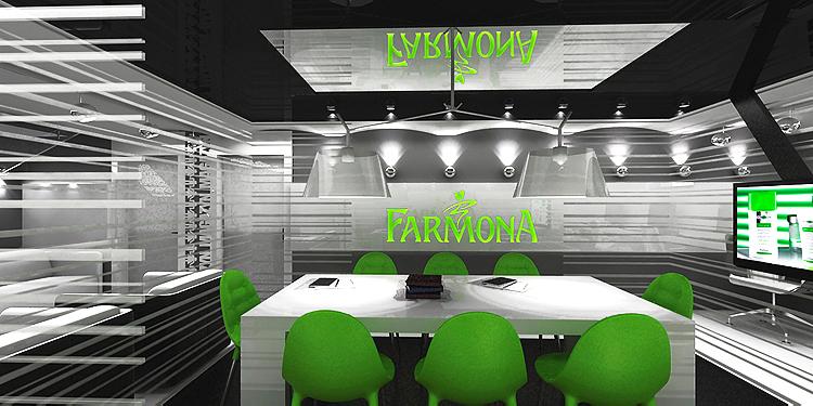 wnętrze nowoczesnego biura design